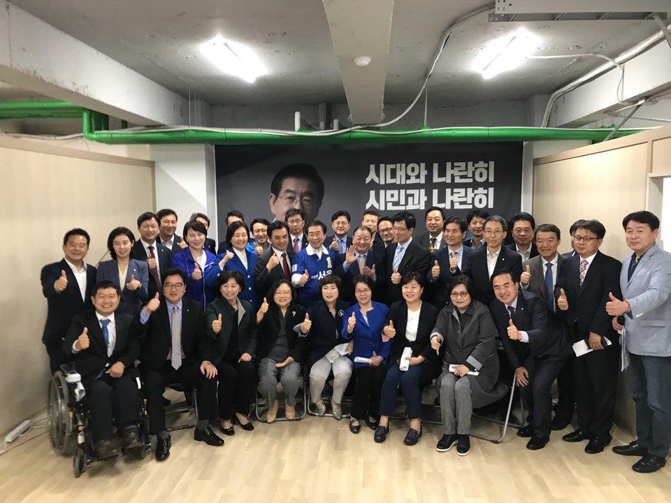 박원순 서울시장후보 캠프 선대위 상견례 인재근.jpg