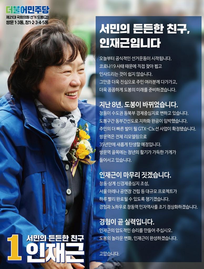 SNS 메세지 기본틀-02