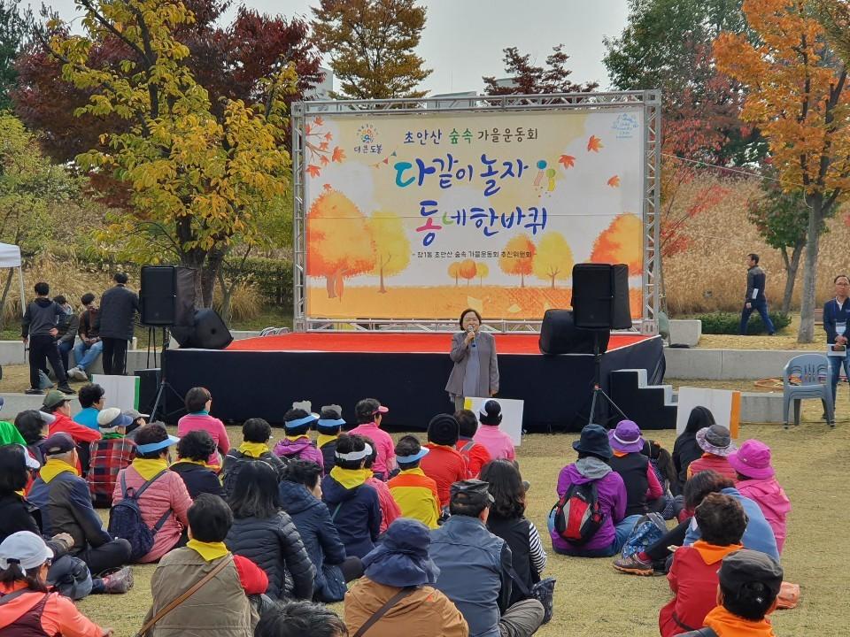 초안산-가을운동회1.jpg