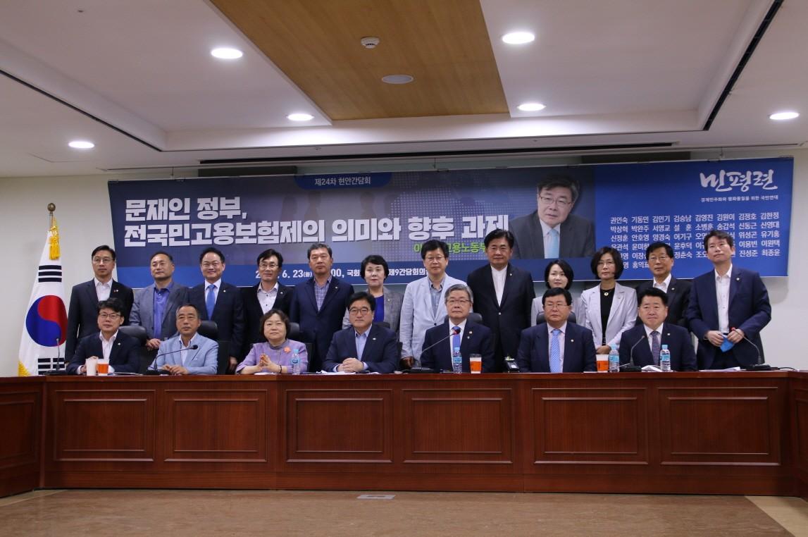 크기변환200623_민평련-전문가-초청간담회.jpg